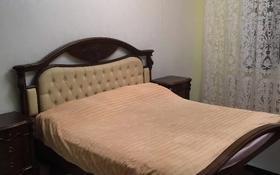 4-комнатная квартира, 102 м², 4/5 этаж, Сары-арка 37 за 26 млн 〒 в Атырау