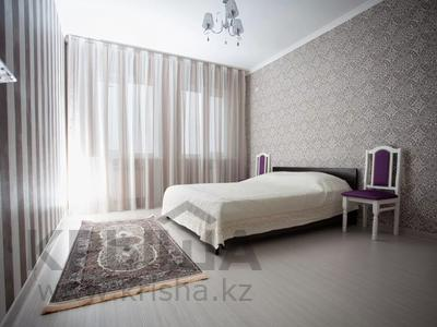 2-комнатная квартира, 62 м², 11/17 этаж посуточно, мкр Орбита-1, Навои 208 — Торайгырова за 11 000 〒 в Алматы, Бостандыкский р-н