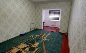 4-комнатная квартира, 90 м², 8/9 этаж, 3-й микрорайон Янги шахар 7 за 21.5 млн 〒 в Шымкенте, Аль-Фарабийский р-н