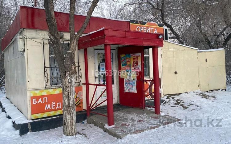 Магазин площадью 35 м², Ленина 6 за 10 млн 〒 в