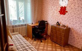 4-комнатная квартира, 75.3 м², 2/5 этаж, Абая за 19.5 млн 〒 в Кокшетау