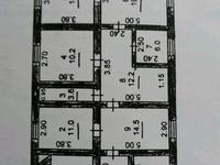 4-комнатный дом, 100.9 м², 12 сот.