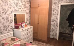 4-комнатная квартира, 87 м², 1/5 этаж, мкр Таугуль, Щепкина — Жандосова за 33 млн 〒 в Алматы, Ауэзовский р-н