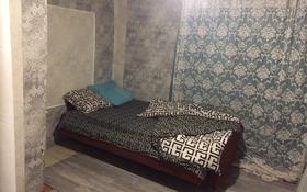 3-комнатный дом, 48 м², 7.8 сот., мкр Таужолы 153 за 18 млн 〒 в Алматы, Наурызбайский р-н