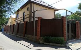 8-комнатный дом, 420 м², 6 сот., мкр Тастак-2 за 150 млн 〒 в Алматы, Алмалинский р-н