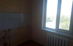 2-комнатная квартира, 48 м², 5/5 этаж, Капчагай за 7.5 млн 〒