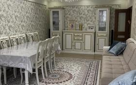 3-комнатная квартира, 92 м², 2/5 этаж, Микрорайон Нурсат-1 — Назарбекова за 33 млн 〒 в Шымкенте, Каратауский р-н