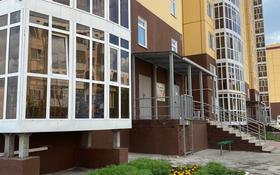 2-комнатная квартира, 67 м², 7/9 этаж, Юбилейный 32Б — Саина за 16 млн 〒 в Кокшетау