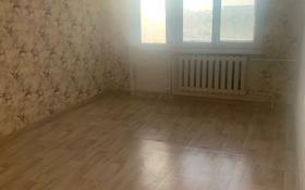 1-комнатная квартира, 32 м² помесячно, мкр Юго-Восток, Волочаевская 51 за 60 000 〒 в Караганде, Казыбек би р-н