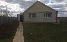 4-комнатный дом, 120 м², 10 сот., Бостандык 1/4б за 15 млн 〒 в Уральске