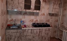 1-комнатная квартира, 30 м², 3/5 этаж, Мкр Молодёжный 6 за 7.1 млн 〒 в Талдыкоргане