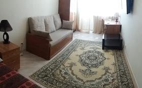 1-комнатная квартира, 40 м², 7/8 этаж посуточно, 2 мкр. за 7 000 〒 в Актау