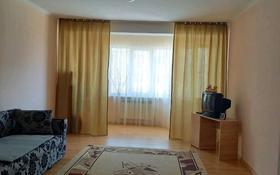 3-комнатная квартира, 101.2 м², 4/8 этаж, Алтын аул за 23.5 млн 〒 в Каскелене