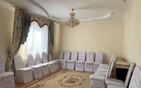 10-комнатный дом посуточно, 350 м², 13 сот., мкр Таусамалы за 30 000 〒 в Алматы, Наурызбайский р-н