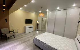 1-комнатная квартира, 44 м², 13/13 этаж, проспект Достык за 34.5 млн 〒 в Алматы, Медеуский р-н