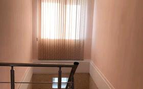 6-комнатный дом, 200 м², 4.5 сот., Гагарина 15 — Западная за 20.5 млн 〒 в Каскелене