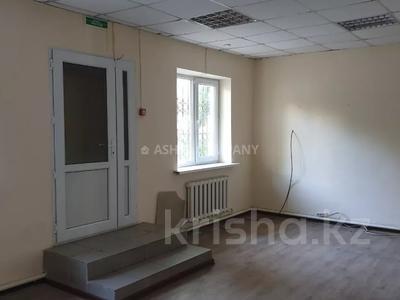 Здание, Муканова — Курмангазы площадью 160 м² за 500 000 〒 в Алматы, Алмалинский р-н — фото 3