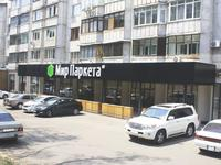 Магазин площадью 358 м²
