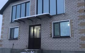 5-комнатный дом, 219 м², 10 сот., улица Жунусова 10 за 19.5 млн 〒 в Усть-Каменогорске