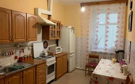 4-комнатный дом, 138 м², 6 сот., Пушкина 201 — Тауелсыздык за 30 млн 〒 в Костанае