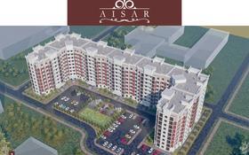 5-комнатная квартира, 193.77 м², 8/10 этаж, 16-й мкр 15|2 за 25 млн 〒 в Актау, 16-й мкр