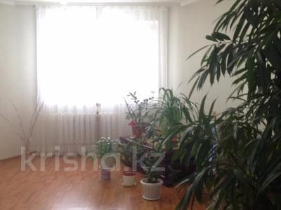 3-комнатная квартира, 95 м², 8/10 этаж, Майлина за 28.9 млн 〒 в Нур-Султане (Астана), Алматы р-н