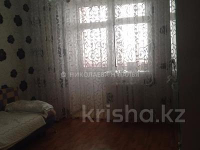 3-комнатная квартира, 95 м², 8/10 этаж, Майлина за 28.9 млн 〒 в Нур-Султане (Астана), Алматы р-н — фото 6