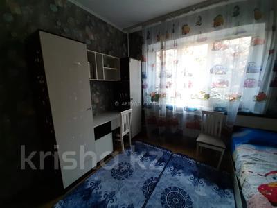 3-комнатная квартира, 56 м², 2/9 этаж помесячно, мкр Аксай-3, Мкр Аксай-3 8 — Момышулы за 150 000 〒 в Алматы, Ауэзовский р-н — фото 6