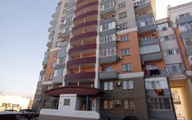 4-комнатная квартира, 93.1 м², 4/11 этаж, Авангард-4, Курмангазы 1а за 27.5 млн 〒 в Атырау, Авангард-4