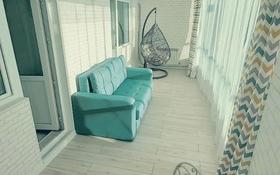 1-комнатная квартира, 70 м², 22/25 этаж посуточно, 11 микрорайон 112а за 12 000 〒 в Актобе