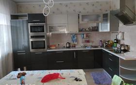 2-комнатная квартира, 90 м², 3/16 этаж помесячно, Навои за 260 000 〒 в Алматы, Бостандыкский р-н