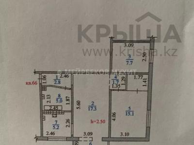 3-комнатная квартира, 58 м², 4/5 этаж, Гоголя 142 — Муратбаева за 22 млн 〒 в Алматы, Алмалинский р-н — фото 12