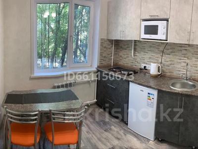 2-комнатная квартира, 48 м², 1/5 этаж посуточно, Гоголя 55 за 9 000 〒 в Караганде, Казыбек би р-н — фото 3