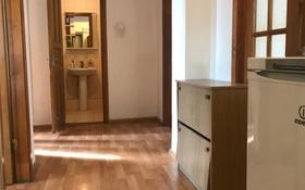 3-комнатная квартира, 75 м², 5/5 этаж, мкр №11, Алтынсарина (Правды) — Щепеткова за 29.5 млн 〒 в Алматы, Ауэзовский р-н