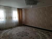 4-комнатный дом, 143 м², 5 сот.