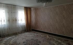 4-комнатный дом, 143 м², 5 сот., Токатова 10 за 17 млн 〒 в Атырау