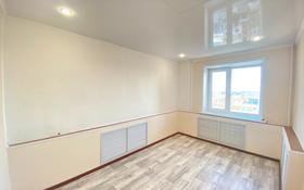 3-комнатная квартира, 70 м², 9/9 этаж, Жданова 14 за 10.9 млн 〒 в Уральске