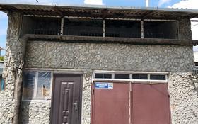 8-комнатный дом, 289 м², улица Циолковского 38 — Шахворостова за 38 млн 〒 в Талдыкоргане