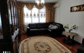 3-комнатная квартира, 56 м², 1/5 этаж, Мауленова 22 за 18 млн 〒 в Костанае