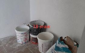 1-комнатный дом помесячно, 70 м², 20 сот., Коктал-1 12 за 30 000 〒 в Нур-Султане (Астана)