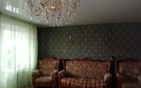 4-комнатная квартира, 98.6 м², 8/10 этаж, Шакарима Кудайбердыулы 6 — Нуркина за 19.5 млн 〒 в Павлодаре