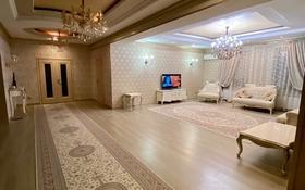 6-комнатная квартира, 254 м², 3/3 этаж, Назарбаева 197 за 127 млн 〒 в Уральске