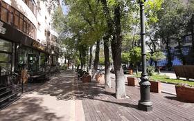 участок под кафе за 500 000 〒 в Алматы, Алмалинский р-н