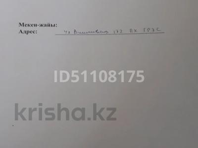 Дача с участком в 12 сот., Цветочная 172 — Вишневая за ~ 1.8 млн 〒 в Таразе