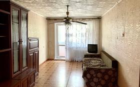 2-комнатная квартира, 45 м², 3/5 этаж, 2 квартал 32 за 12.5 млн 〒 в Караганде, Октябрьский р-н