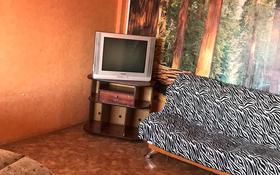 3-комнатная квартира, 60 м², 4 этаж помесячно, Добролюбова 47 за 120 000 〒 в Усть-Каменогорске