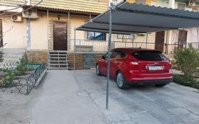 2-комнатная квартира, 50 м², 1/4 этаж, 1-й мкр 25 за 12 млн 〒 в Актау, 1-й мкр