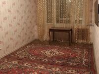 3-комнатная квартира, 60 м², 5/5 этаж помесячно