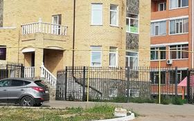 8-комнатный дом помесячно, 420 м², 10 сот., Арыстанбекова 3/3 за 400 000 〒 в Костанае