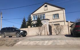 6-комнатный дом, 395 м², 12 сот., Казыбек би р-н, мкр Кунгей за 65 млн 〒 в Караганде, Казыбек би р-н
